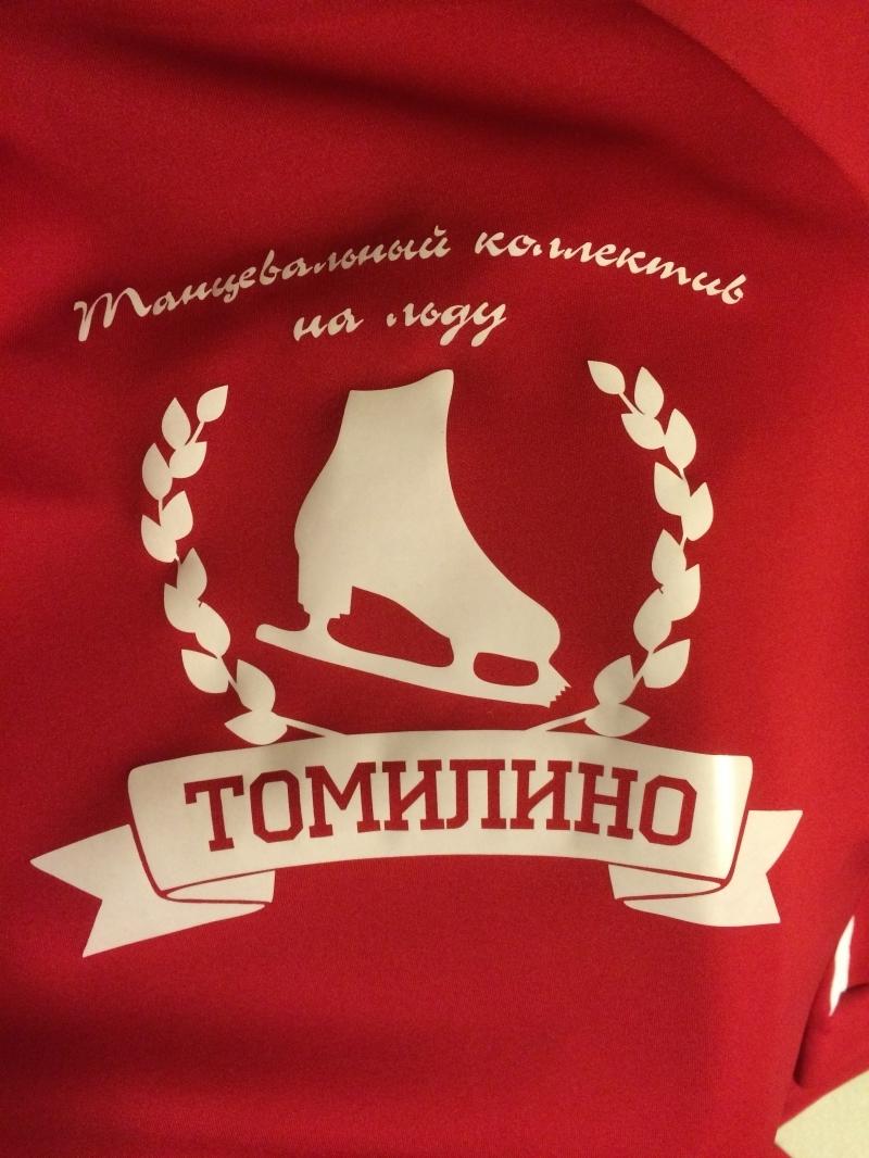 Печать логотипа на футболках, толстовках, ветровках, кружках, часах