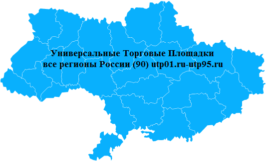 """Ваша система online-продаж """"под ключ"""" - все регионы России"""