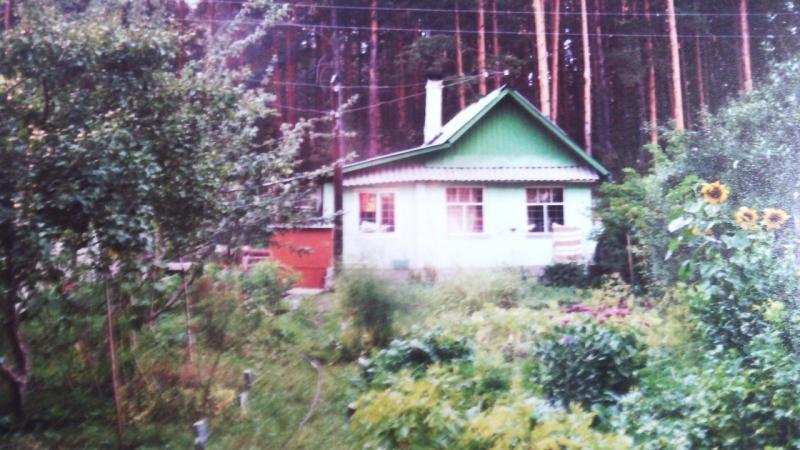Продам сад и земельный участок.