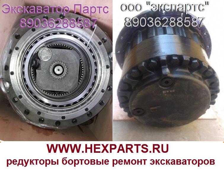 Экскаваторы JCB Volvo CAT Hitachi Komatsu редуктор ремонт
