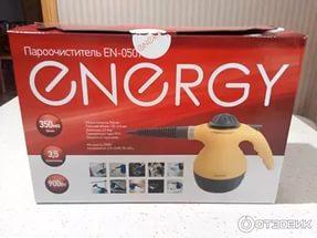 Ручной отпариватель для одежды Energy En 0507 3в1 пароочиститель парогенератор