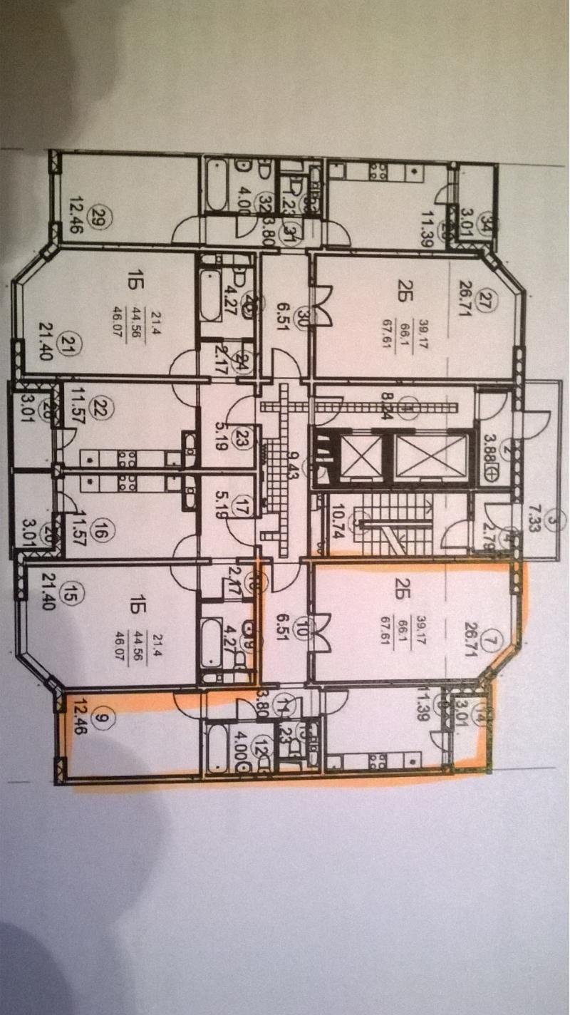 Продаю 2-к квартира, 68 м2, 14/19 эт. в Долгопрудном