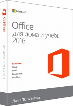 Office 2016 Home and Student (Для дома и учёбы)