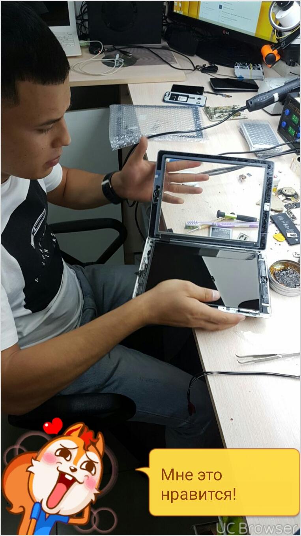 ремонт сотовых телефонов, ноутбуков, планшетов.