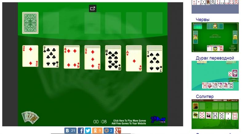 Играть в карты онлайн без регистрации. Не азартные карточные игры в браузере.