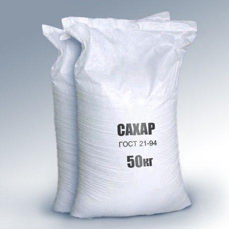Сахар оптом ГОСТ 21-94 от производителя