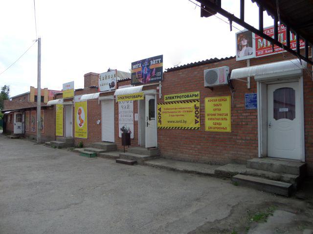 Коммерческая недвижимость под ключ на юге России