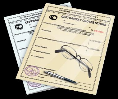 Сертификат ТР ТС, Декларация ТР ТС, ХАССП