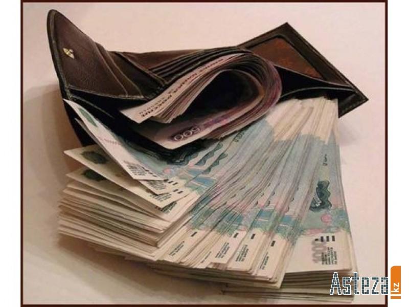 Помощь в получении кредитов, ипотеки, кредитов под залог недвижимости!