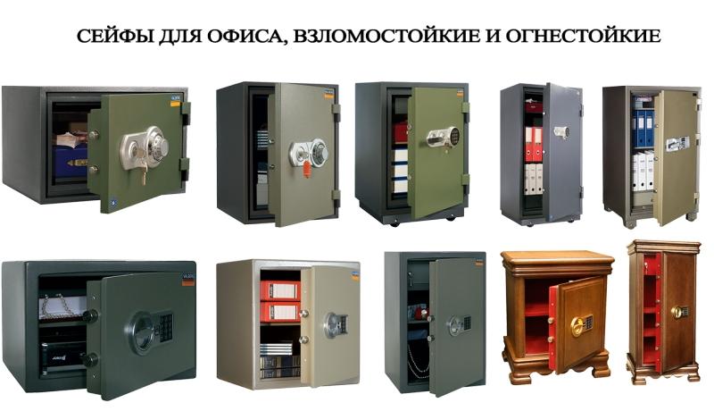 ООО ПЛК «САТУРН»