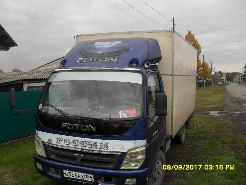 грузоперевозки до трёх тонн. По Новосибирску и области .Промтоварный