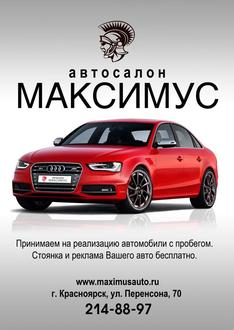 Авточехлы на Datsun - automoda1.ru