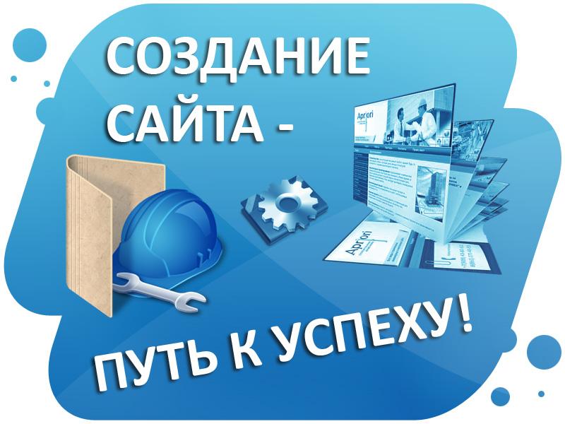 Продвижение сайтов. Seo продвижение услуг в интернете.