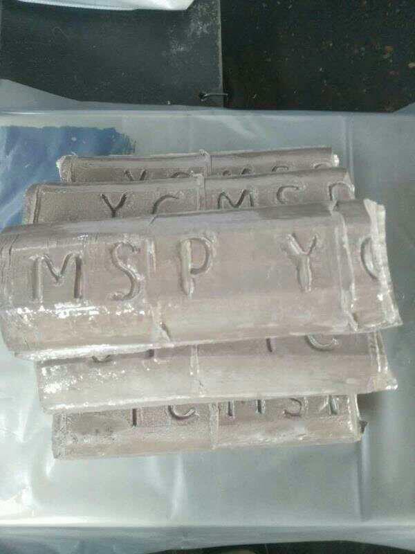 Натрий металлический