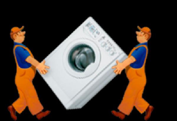 Купим и вывезем неисправные стиральные машины