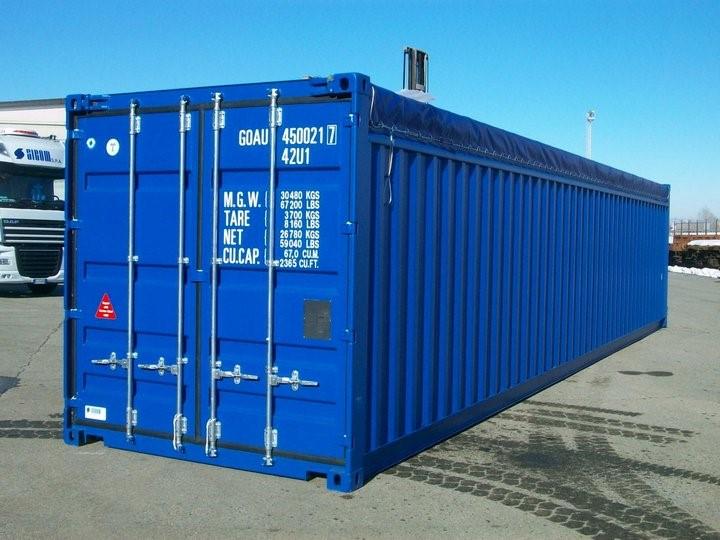 Куплю новый морской контейнер