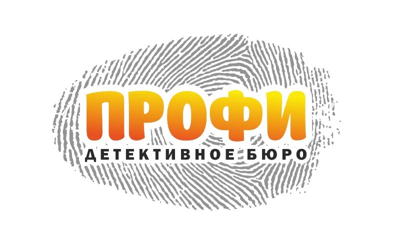Детективное агентство Ижевск, услуги частного детектива