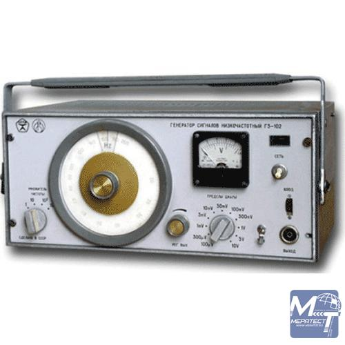 Продам генератор низкочастотный Г3-106
