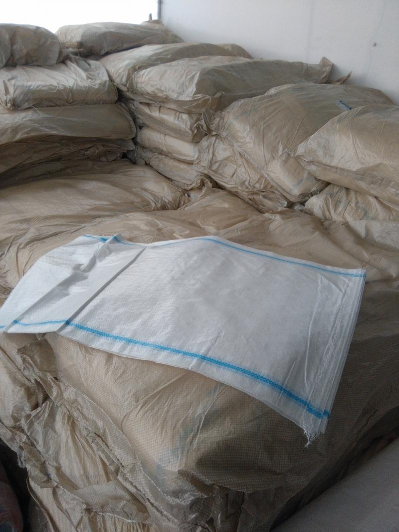 Продаю мешок полепропиленовый