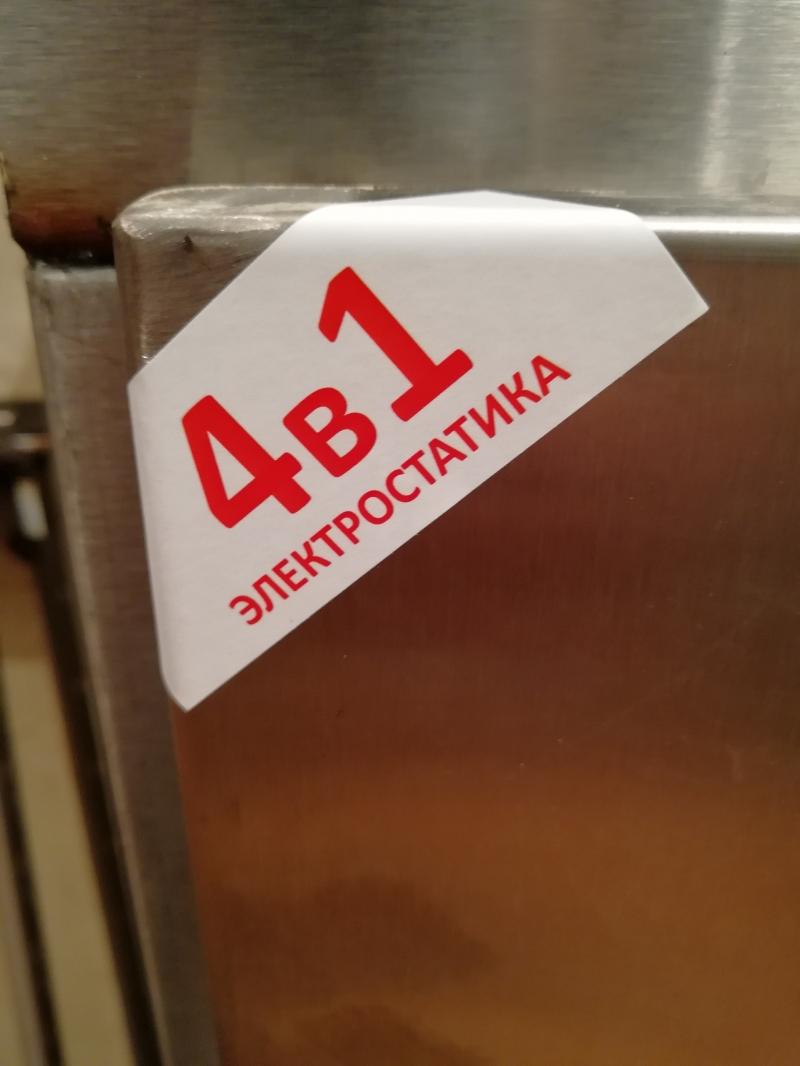 Коптильни электростатические от ООО