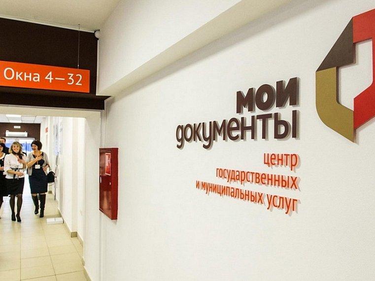 Временная регистрация и прописка в Москве и МО