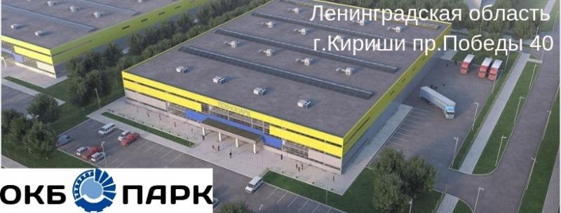 Производственные, складские, административные помещения, общежитие.