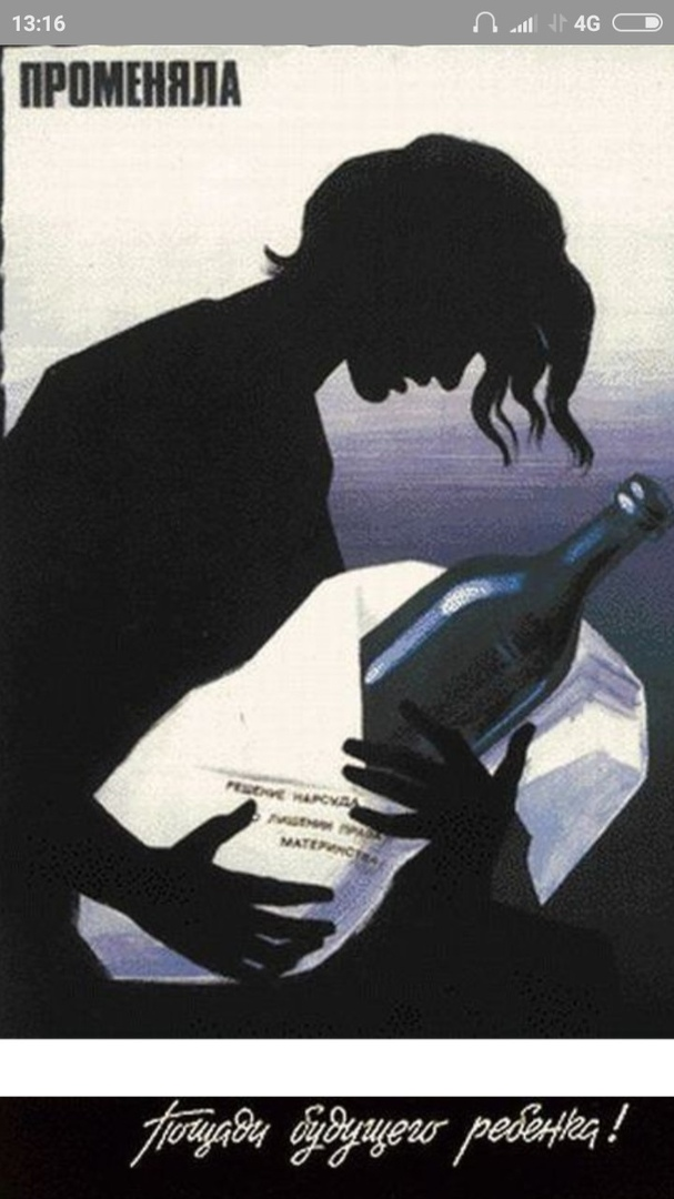 вывод из запоя,похмелье,снятие алкогоьного синдрома