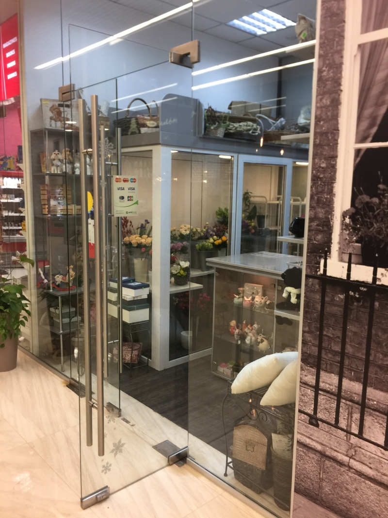 Цветочный салон - магазин (бизнес)