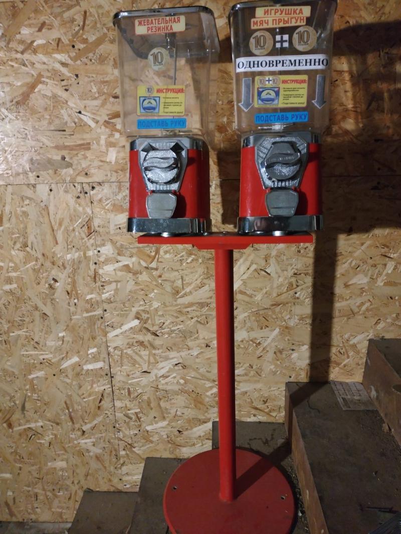 Автоматы для продажи жевательной резинки, игрушек