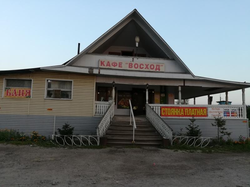 Продам готовый бизнес на трассе м5, Ашинский район .