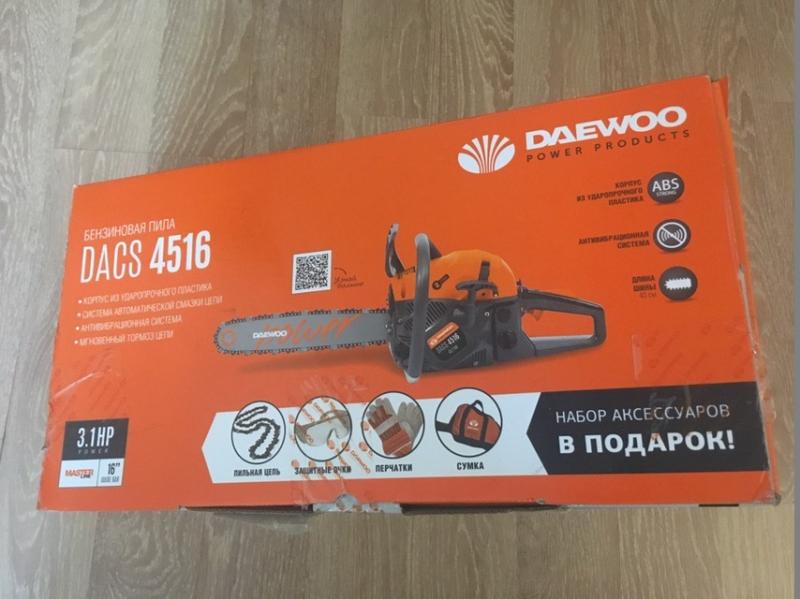Бензопила Daewoo dacs4516