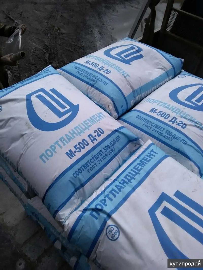 Цемент М500 доставка и подъем