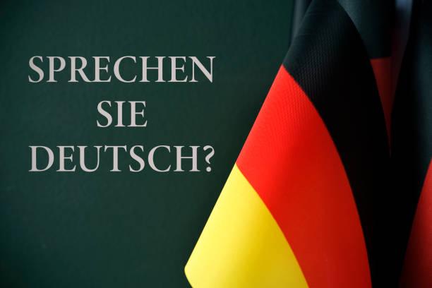 Переводы на немецкий язык