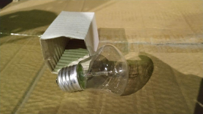 Лампа судовая С 127-60 Р27