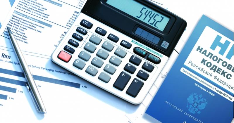 Скорая Налоговая помощь