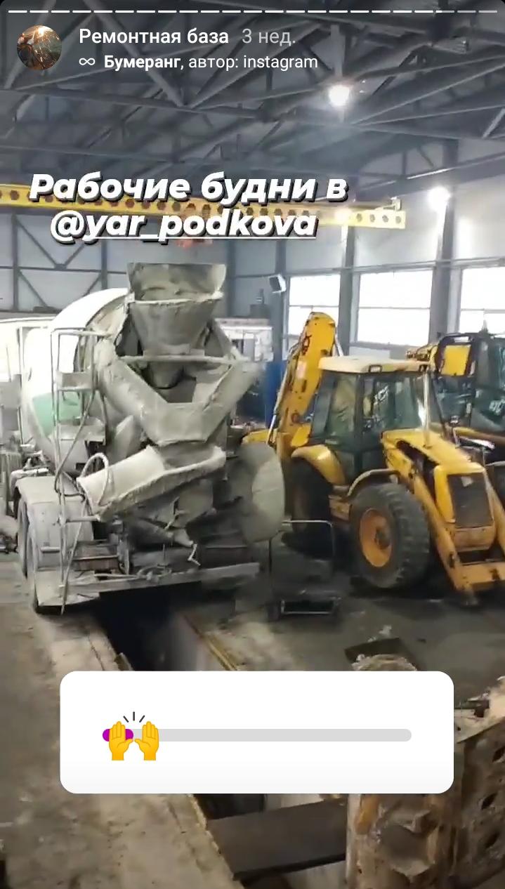Ремонт грузового транспорта / Грузовой техцентр