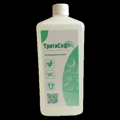 Антибактериальное жидкое мыло ТРИТИСОФТ для локтевого дозатора (1 литр)