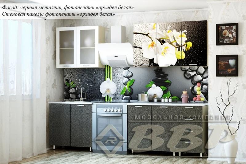Кухонный гарнитур Белая Орхидея (2,0 м)