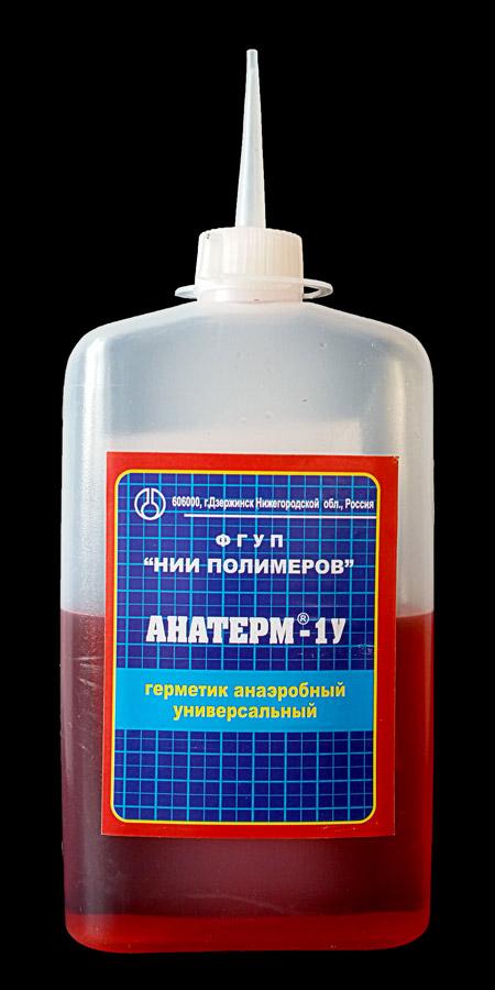 Герметики и клеи Анакрол, Унигерм, Трибопласт, Loctite, ВС-10Т, ВАК-1Ф, К-300-61
