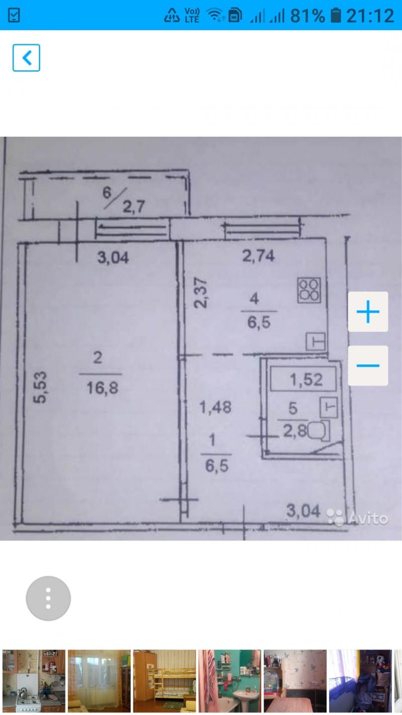 1-к квартира, 33 м2, 2/9 эт.