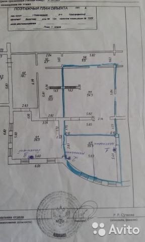 Офисное помещение -70кв.м