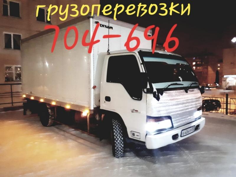 Оказываю услуги по перевозке грузов