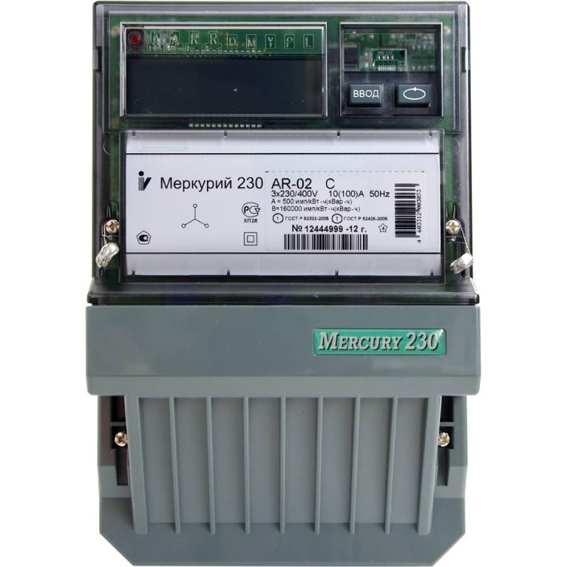 Электросчетчики, газовые счетчики и силовые автоматы