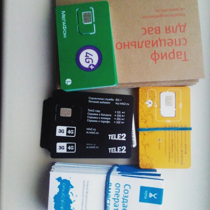 Сим карты краснодар 89094561071