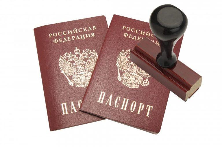 Прописка в Москве для жителей РФ. Быстро, недорого!