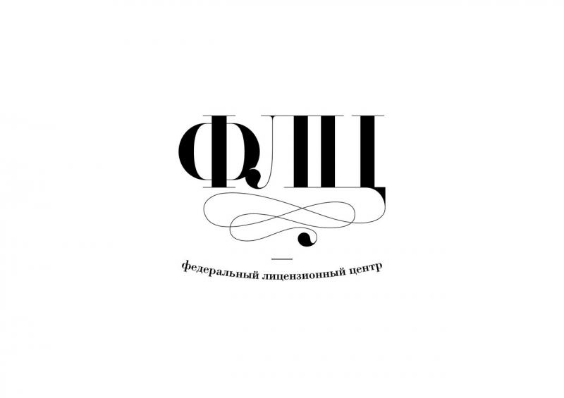 Допуски СРО, реестр НРС, сертификаты ИСО, лицензии МЧС