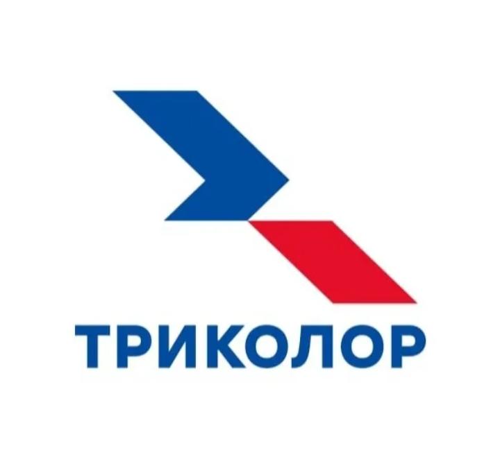 Продажа и установка Триколор ТВ