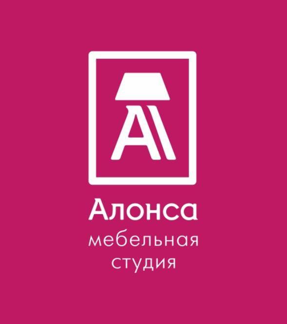 Магазин-студия кухонной мебели (бренд + сайт)