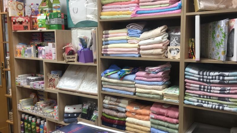 Магазин Текстиль