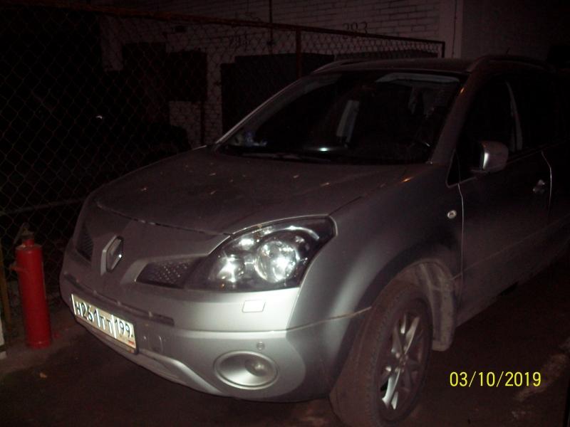 Продаю Renault,KoleosПродаю  2008